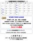 ♠10月のポーカースケジュール